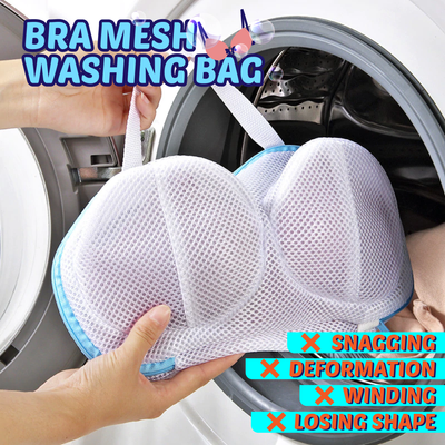 Bra Bag Washing Protector