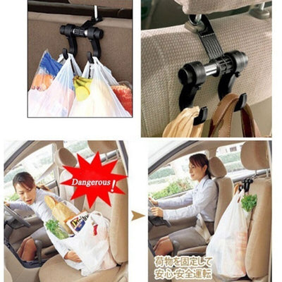 Car seat hook Multifunction