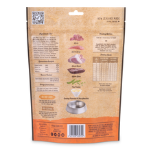 Roam Freeze-Dried Lamb Feasters 170g