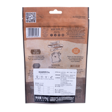 Export Overrun Roam Play Air-Dried Beef Liver 125g