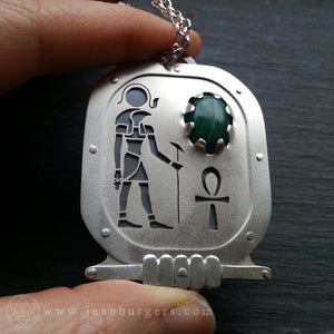 Egyptian Ra Amulet