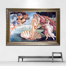 "Sandro Botticelli ""The Birth of Venus"" Wall Art"