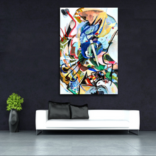 "Wassily Kandinsky ""Picture with a White Border"" Wall Art"