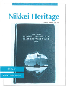 Nikkei Heritage - The Big Lie