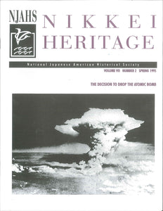 Nikkei Heritage - The Decision to Drop the Atomic Bomb