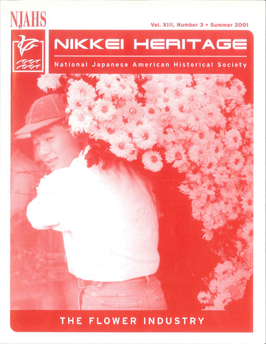 Nikkei Heritage - The  Flower Industry