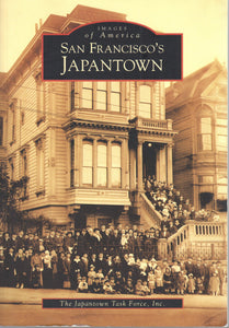 San Francisco's Japantown