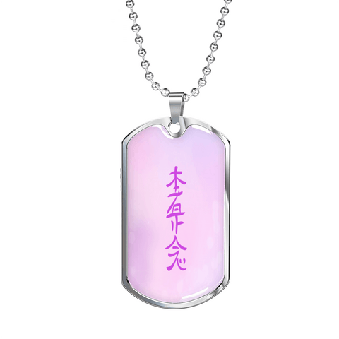 Dog Tag Pendant with Military Ball Chain Reiki Usui Hon Sha Ze Sho Nen Lila