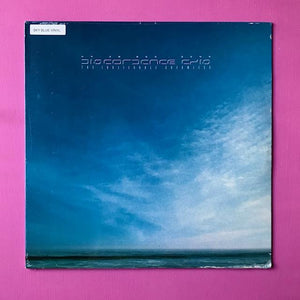Discordance Axis - Inalienable Dreamless  LP (Hydra Head, 2011)  Sky Blue colored vinyl