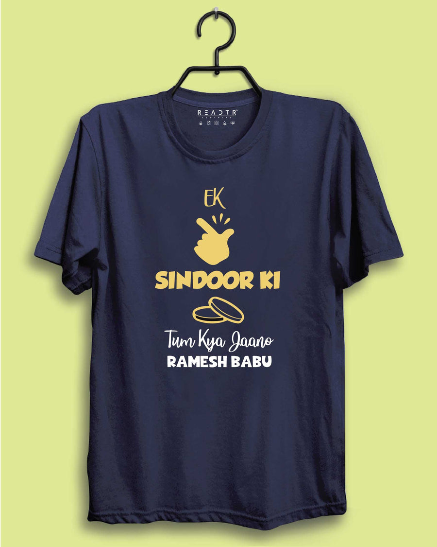 Ek Chutki Sindoor Reactr Tshirts For Men - Eyewearlabs