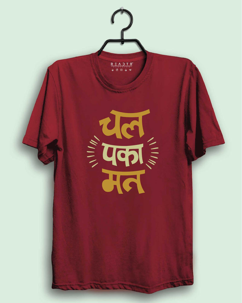 Chal Paka Mat Reactr Tshirts For Men - Eyewearlabs