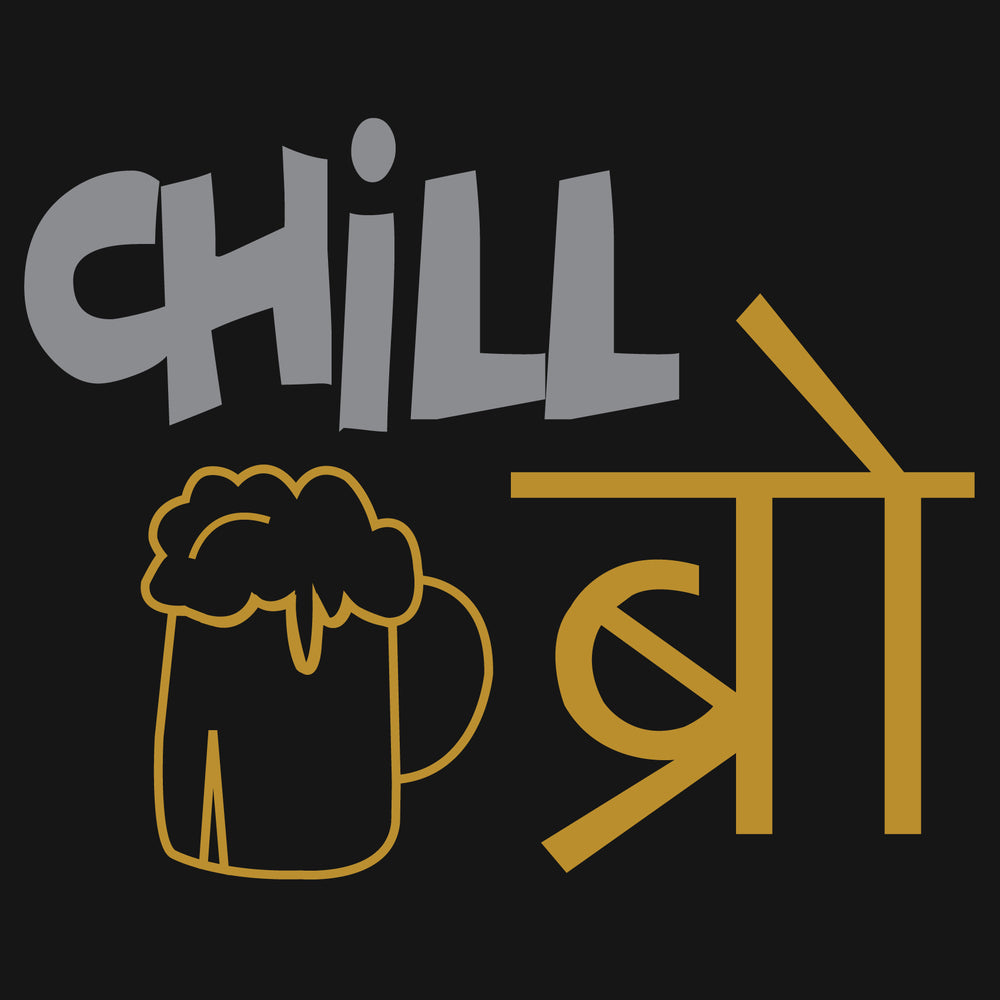 Chill Bro Reactr Tshirts For Men - Eyewearlabs