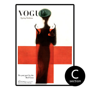 Toiles collection Vogue - Les P'tits Fouineurs
