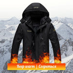 Winter Fleece Unisex Thermal Jacket