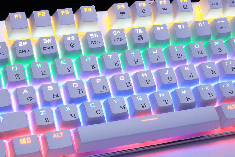 Colorful Illuminated Backlight Usb Wired Gaming Keyboard