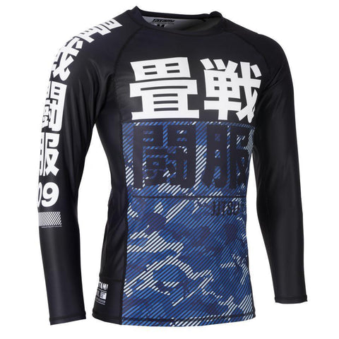 products/ESSENTIAL-rashguard-side_99455bce-eccc-4819-91e5-d69397a05520.jpg