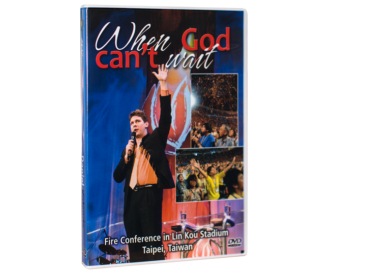 When God Can't Wait (DVD) - Christ For All Nations Store - Christian Products