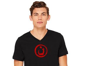 Nazarene T-shirt (Men's) - Christ For All Nations Store - Christian Products