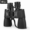 Image of Long Range Zoom Hunting Professional Binoculars