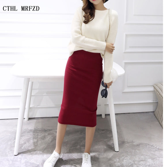 Hip and stretch Slim thin female waist  Long skirts