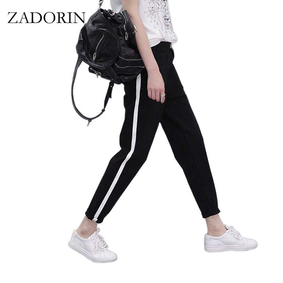 Leather Striped Harem and Black Casual High Waist Pants women