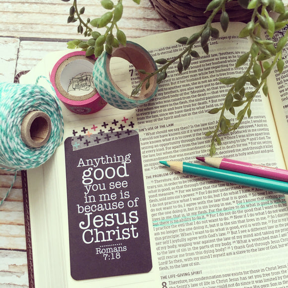 anything good you see in me is because of Jesus #TheAdoptShoppecard