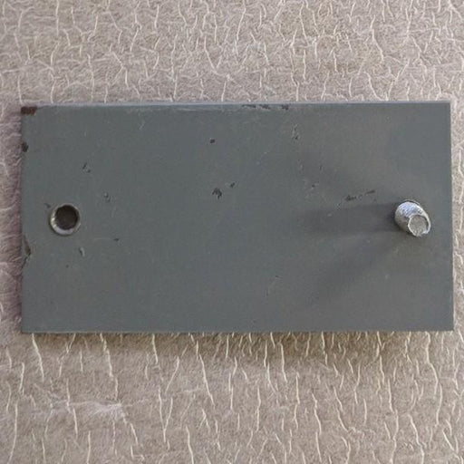 Panel Filler - Misc - (FA1CP)