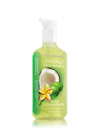 Coconut Lime Verbena Deep Cleansing Hand Soap