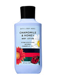 Chamomile & Honey Body Lotion