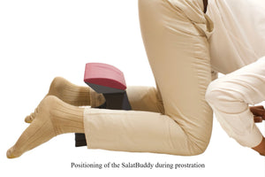 Positioning of SalatBuddy Stool during prostration