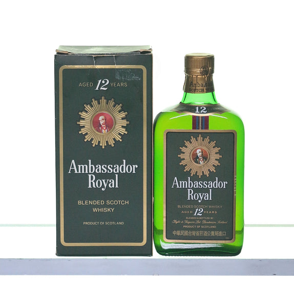 Ambassador Royal 12 Years Old 1960's