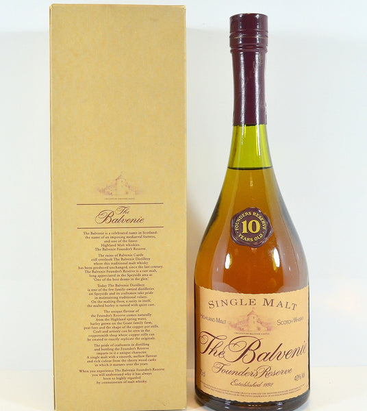 Balvenie Founder's Reserve 10 Year Old Cognac Bottle 1980s