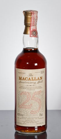 Macallan 1958/59 25 Years Old Anniversary Malt
