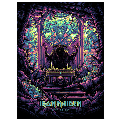 'Revelations' Variant Edition Silk Screen Art Print - by artist Dan Mumford