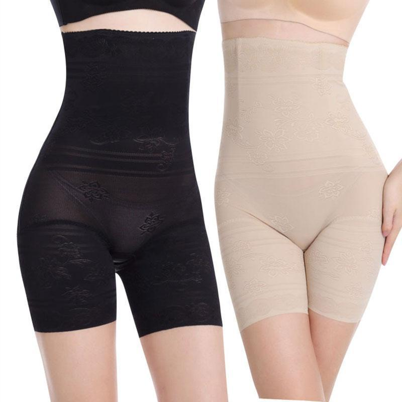 Hi Summer Shapewear