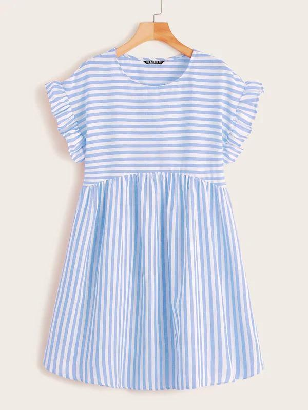Ruffle Cuff Striped Flare Dress
