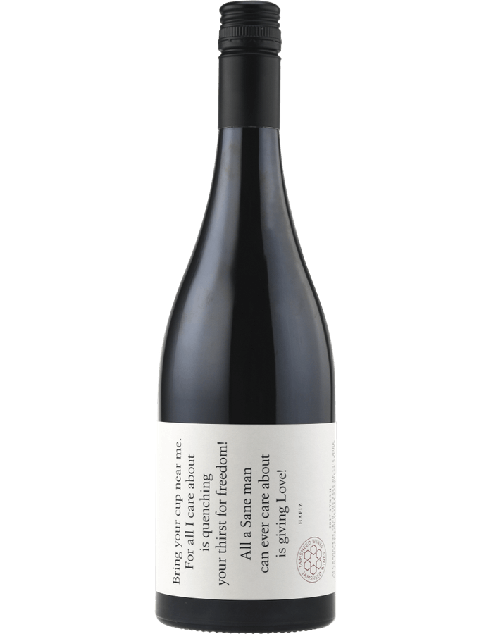 2017 Jamsheed Asylum Seeker Resource Centre Syrah