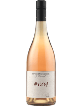 2018 Swinging Bridge #004 Rosé