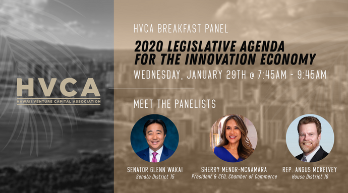 Event Recap: 2020 Legislative Agenda for the Innovation Economy