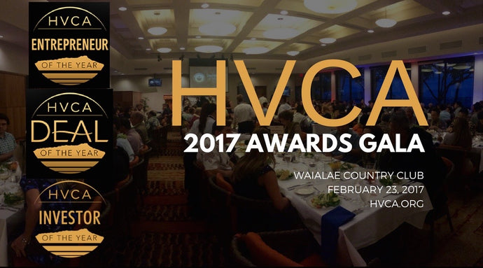HVCA 17th Annual Entrepreneur & Deal of the Year Awards Gala