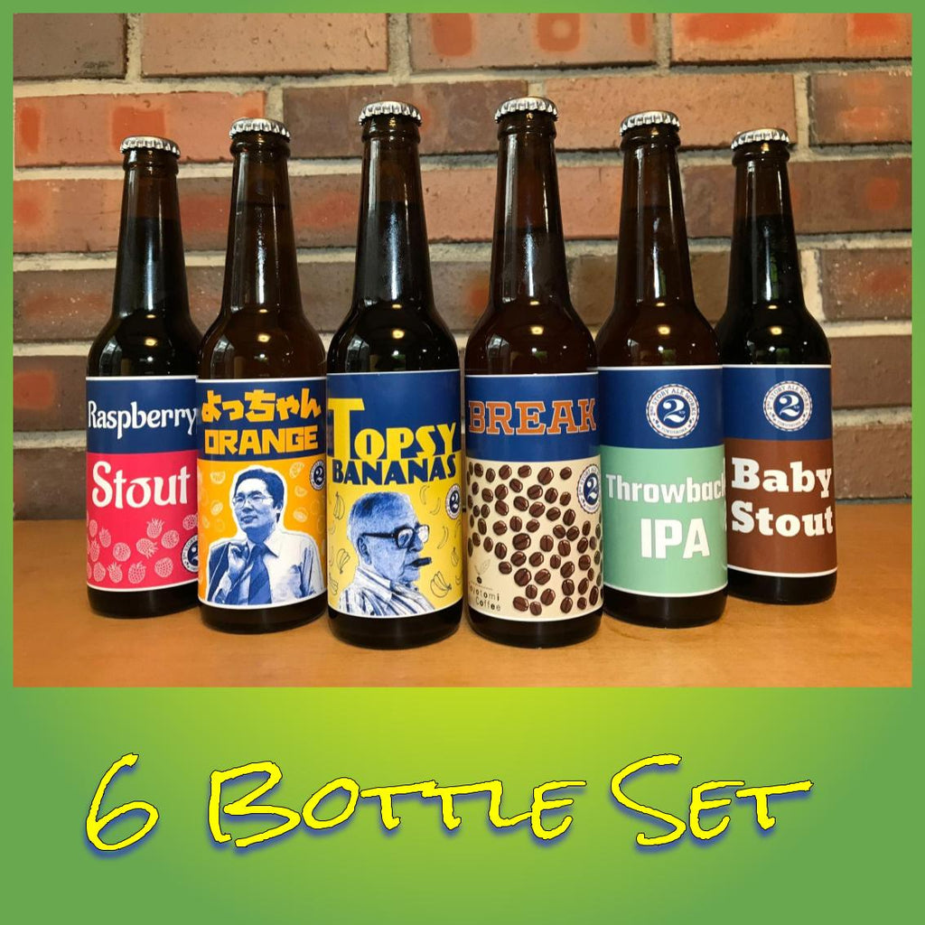 6 Bottle Set