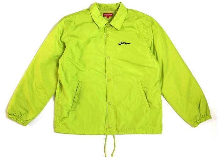 Supreme Arabic Logo Coaches Jacket Bright Lime