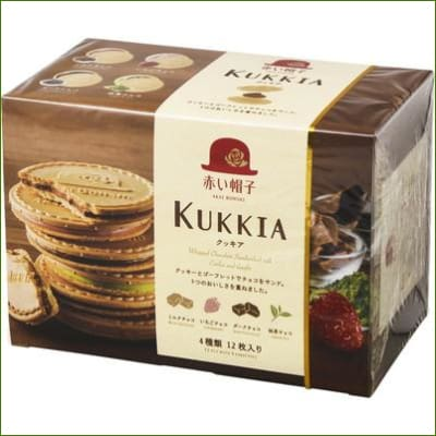 Akaibohshi Kukkia Whipped Chocolate Sandwiched With Cookie 4 Flavor 98G - Snacks