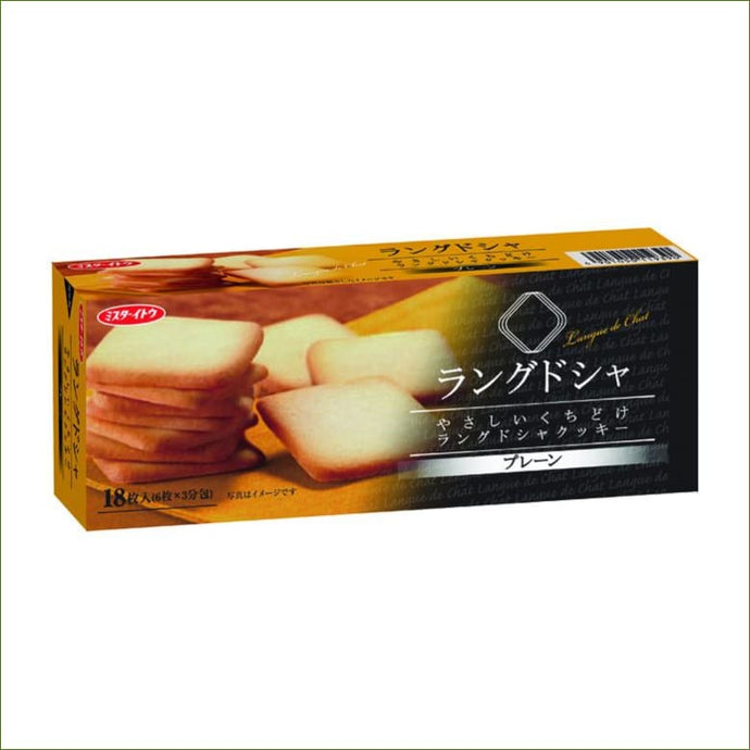 Mr Ito Langue De Chat Cookies Plain 144G - Snacks