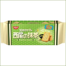 Nissin Matcha Green Tea Sable Biscuits 120G - Snacks