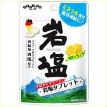 Senjaku Ame (Ganen Candy Lemon) 85G - Snacks