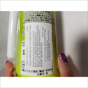 Wakayama Smoothie Pear 225Ml - Beverage