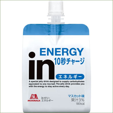 Weider In Jelly Energy 180G In - Beverage