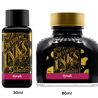 Diamine Ink Bottle (30ml / 80ml) - Syrah