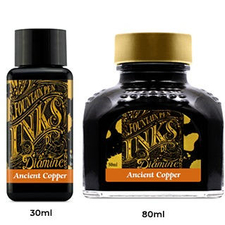 Diamine Ink Bottle (30ml / 80ml) - Ancient Copper